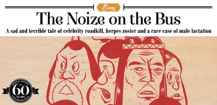 Playboy 60th Anniversary Essay: The Noize on the Bus: